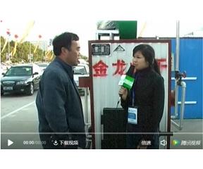 临朐县金龙万博体育matext下载有限公司接受采访