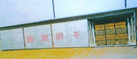 JLM-120四连体砖混万博体育matext下载房