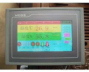 PLC控制系统1